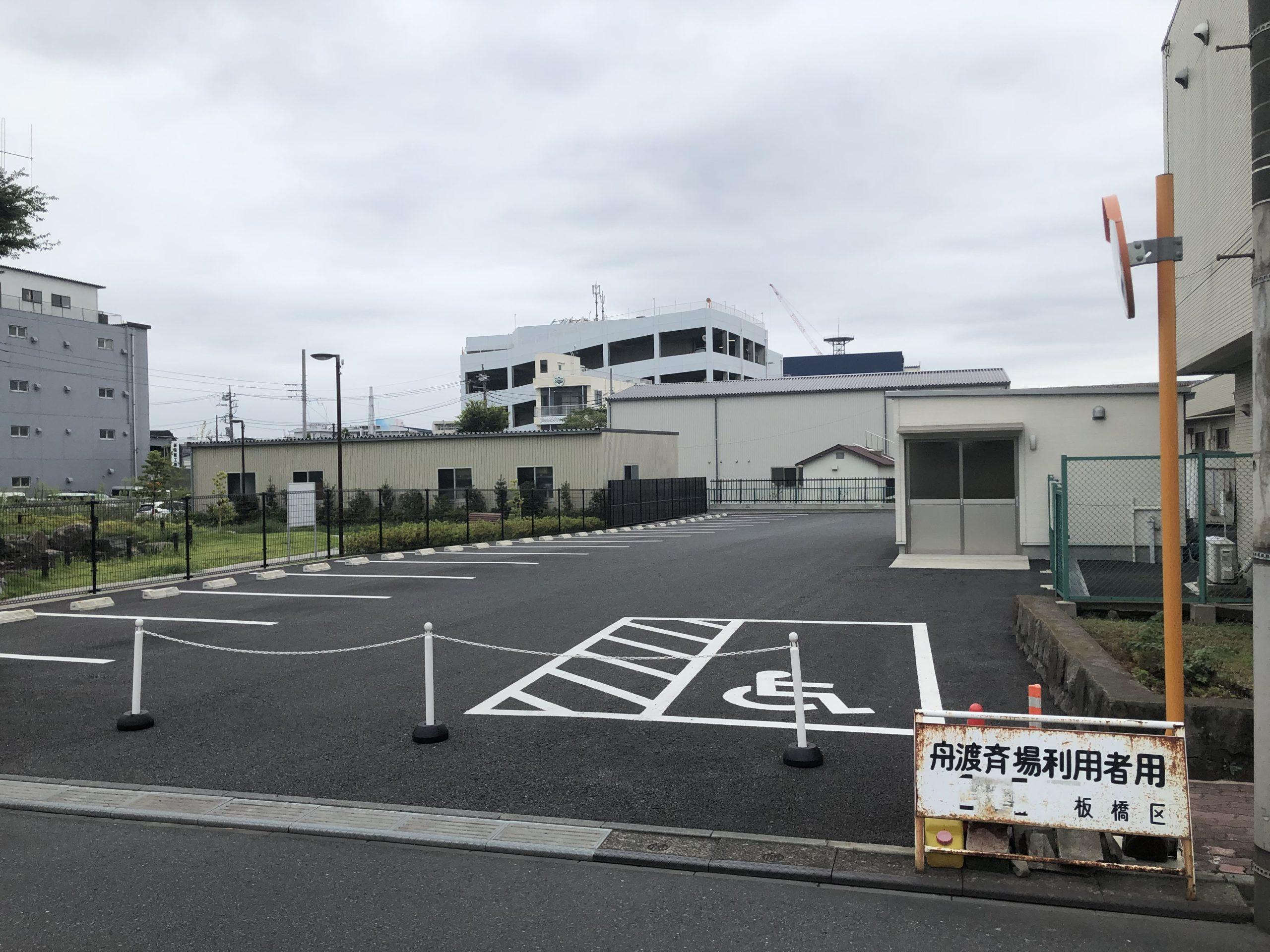 舟渡斎場の駐車場