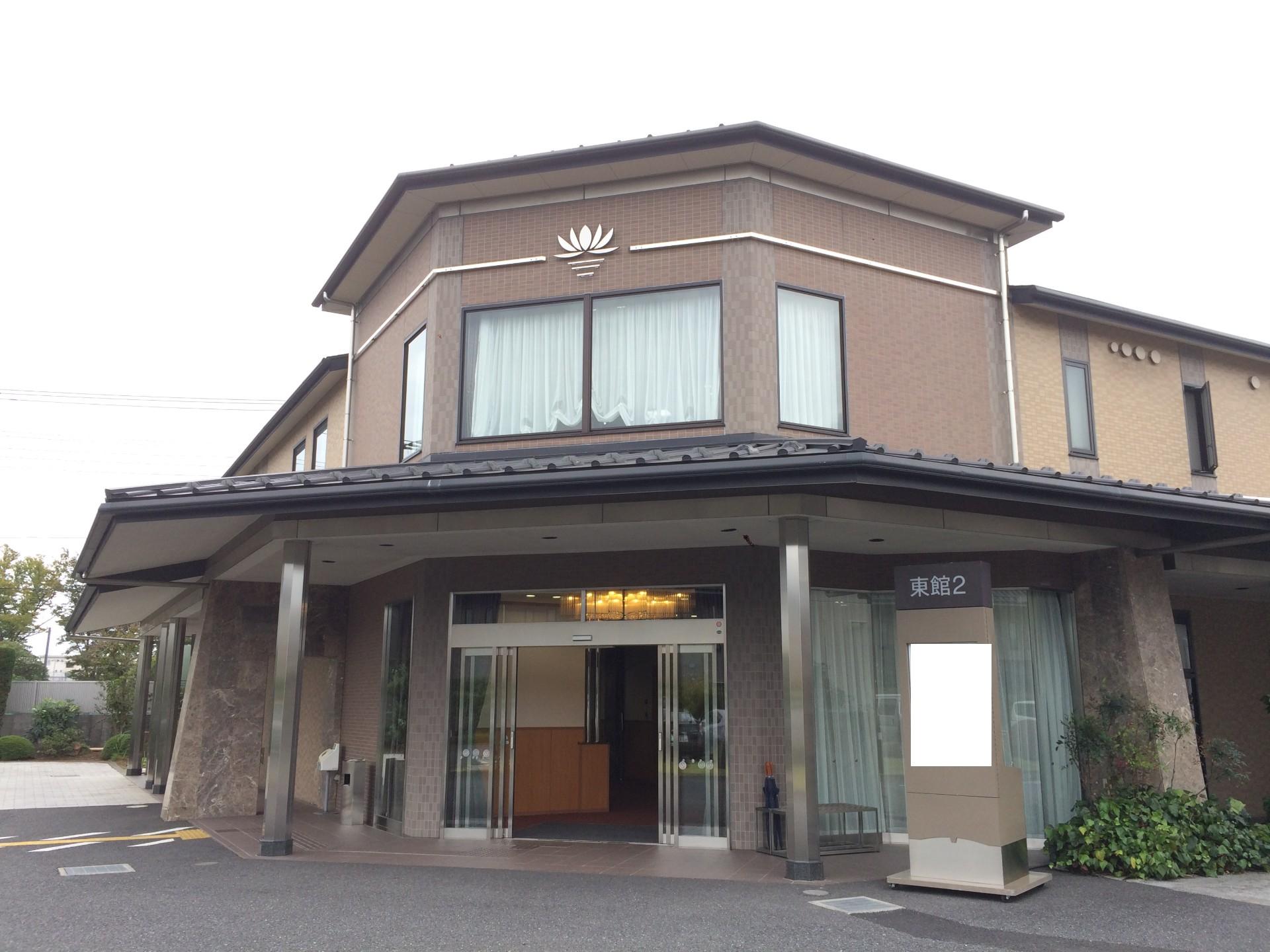 谷塚斎場の東館