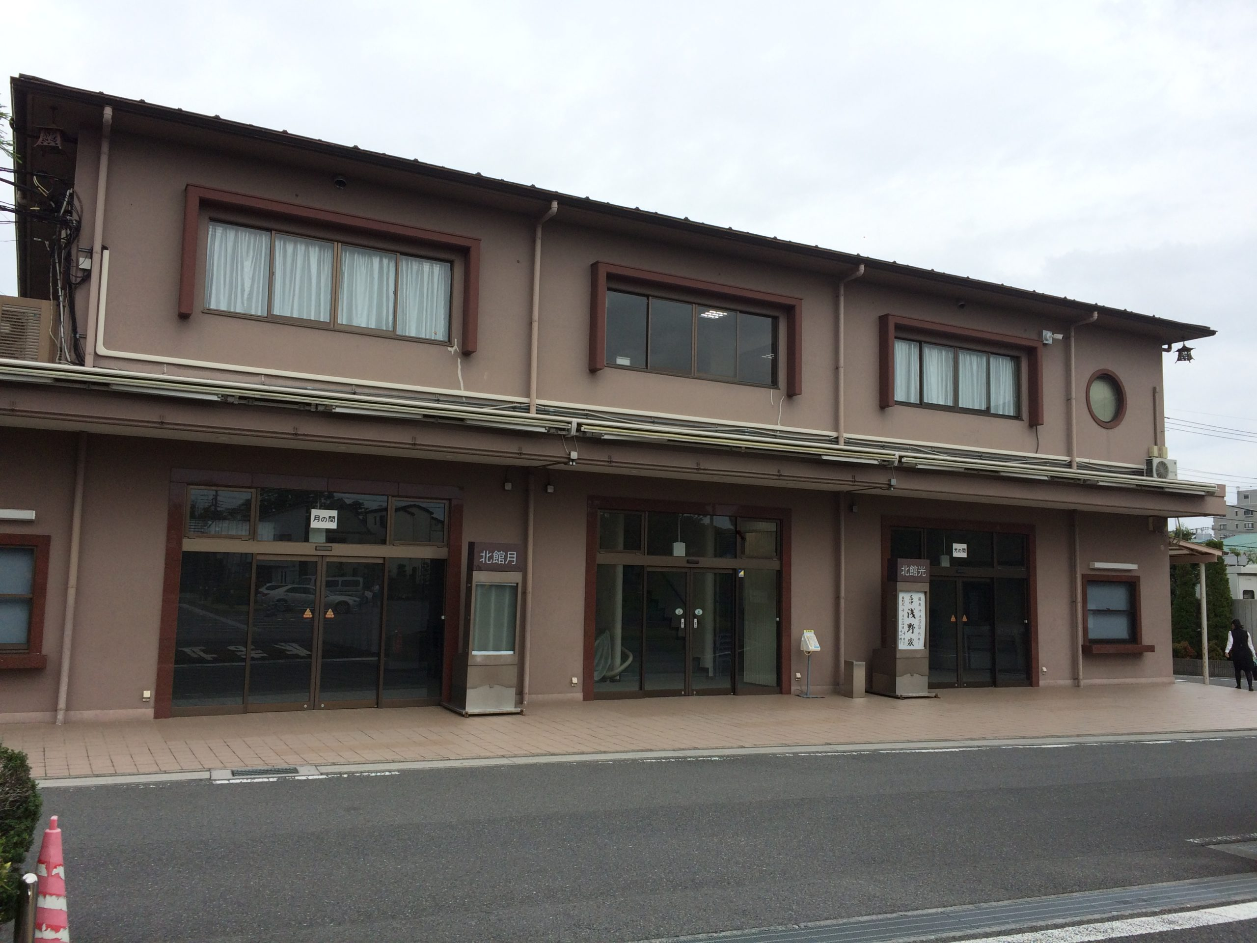 谷塚斎場の北館