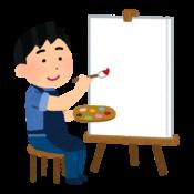 絵画を描く人